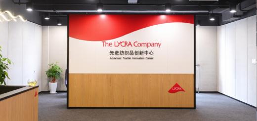 the lycra company